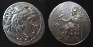 alexander III drachm