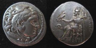 alexander III drachm small