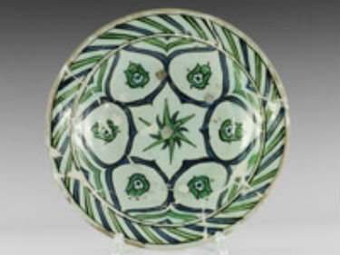 Islamic Antiquities