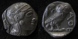 Athens tetra