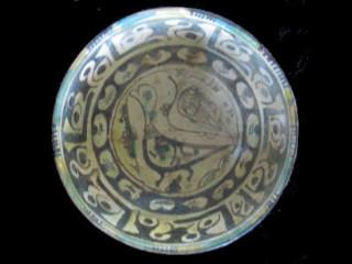 islamic-bowl-full-bigger
