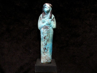 blue shabti hr smaller