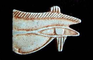 horus 1 small