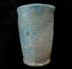 offering jar 1
