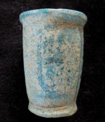 offering jar 2