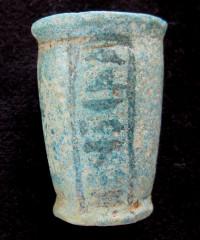 offering jar 3
