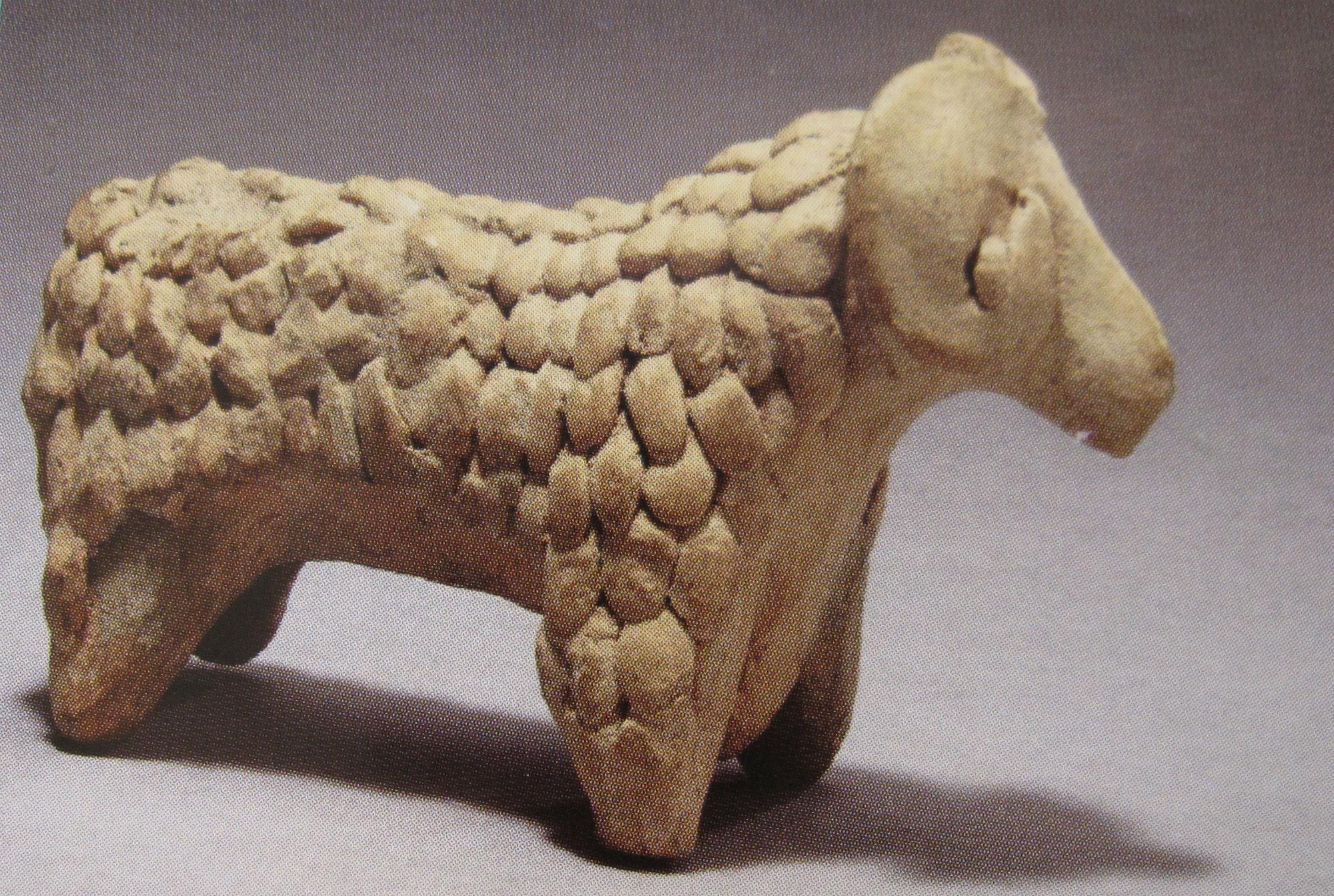 Near Eastern Antiquities