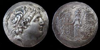antiochos vii tetradrachm small