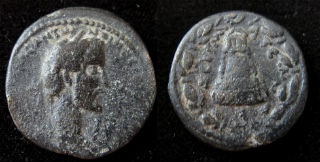 antoninus commagene small