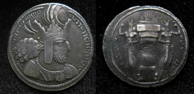 Parthian and Sassanian Coins