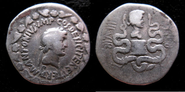 Roman Colonial/ Greek Imperial Coins